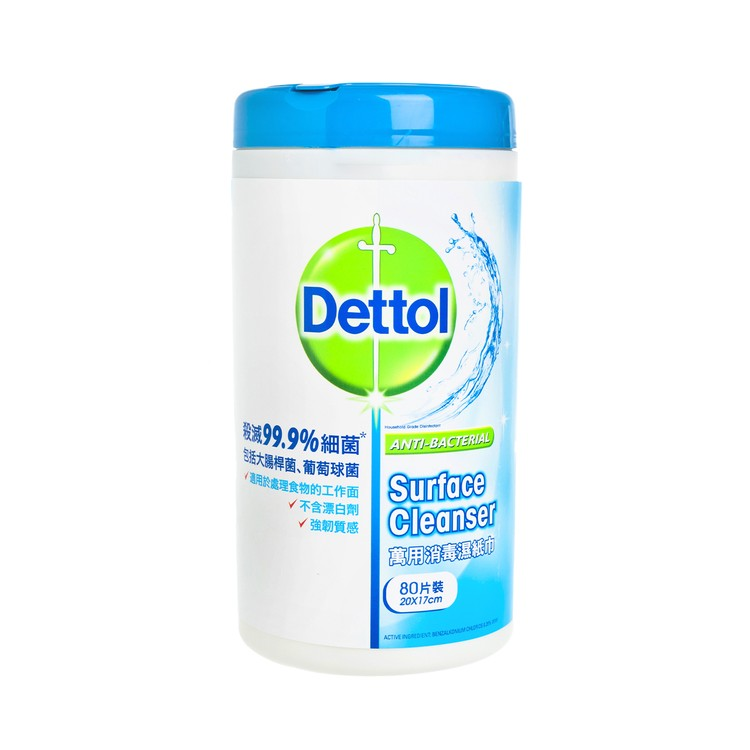 DETTOL - DISINFECTING SURFACE WIPES - 80'S