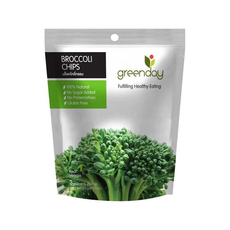 GREENDAY - BROCCOLI CHIPS - 35G
