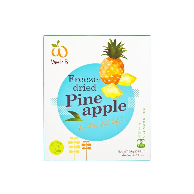 WEL-B - 全天然冷凍乾燥菠蘿脆片(無添加糖) - 25G