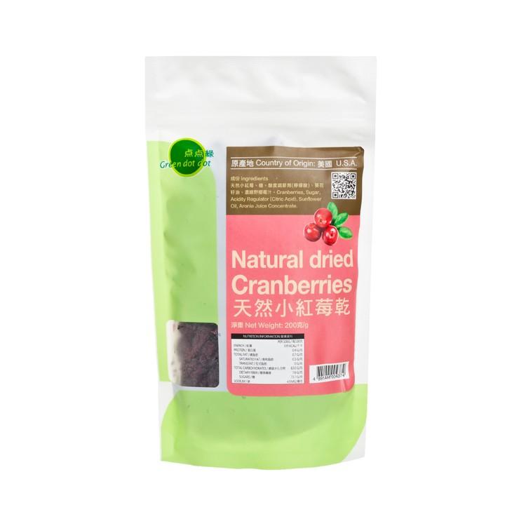 GREEN DOT DOT - NATURAL DRIED CRANBERRIES - 200G