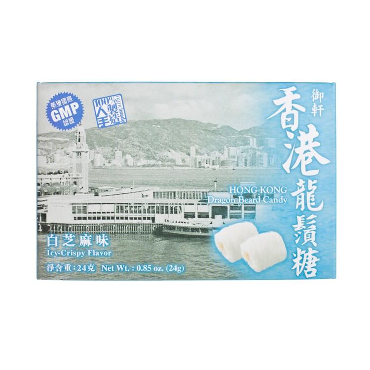 御軒 - 龍鬚糖-白芝麻味 - 24G