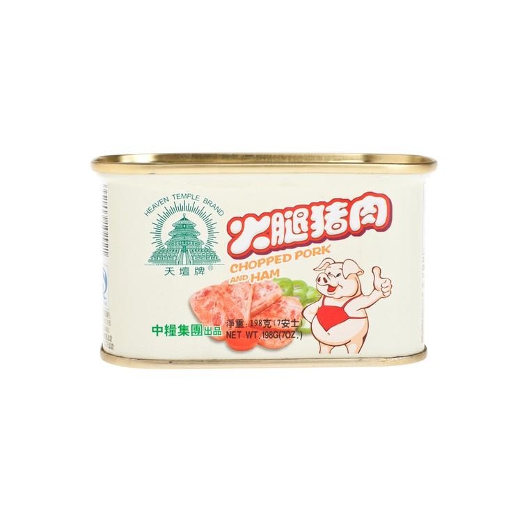 天壇牌 - 火腿豬肉 - 198G