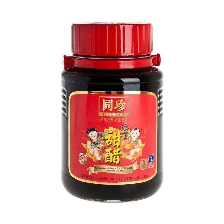 同珍 - 添丁甜醋 - 2.5L