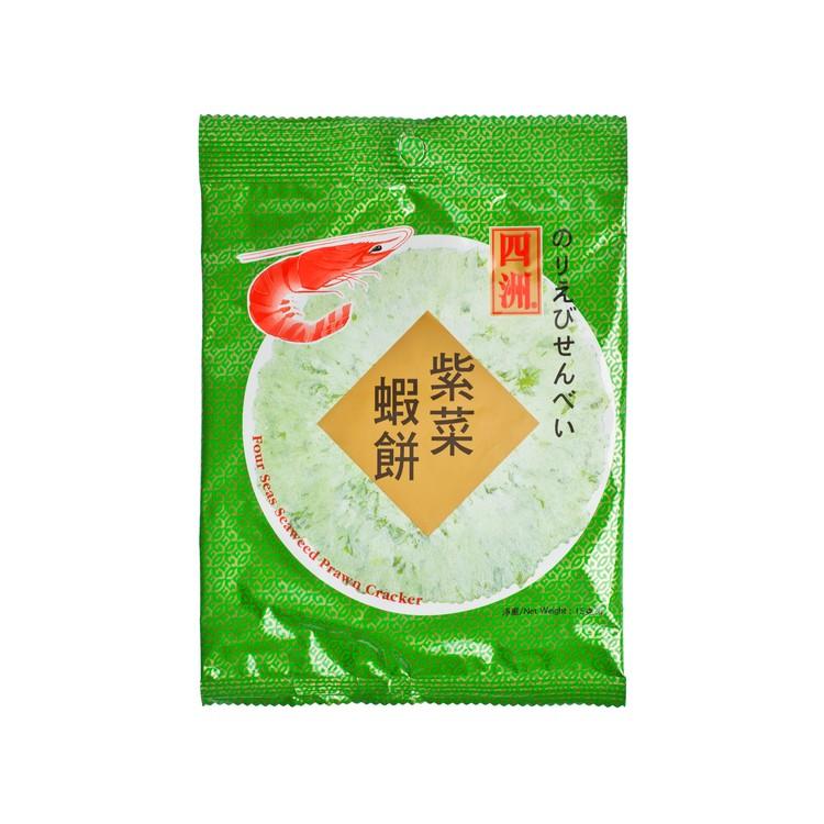 四洲 - 紫菜蝦餅 - 15G