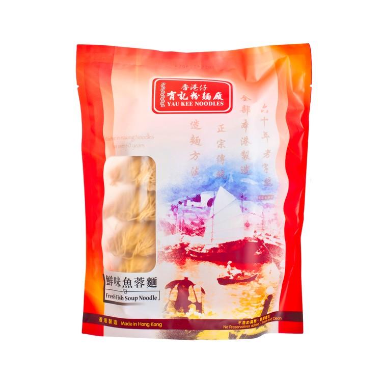 香港仔有記 - 鮮味魚蓉麵-幼麵 - 50GX12
