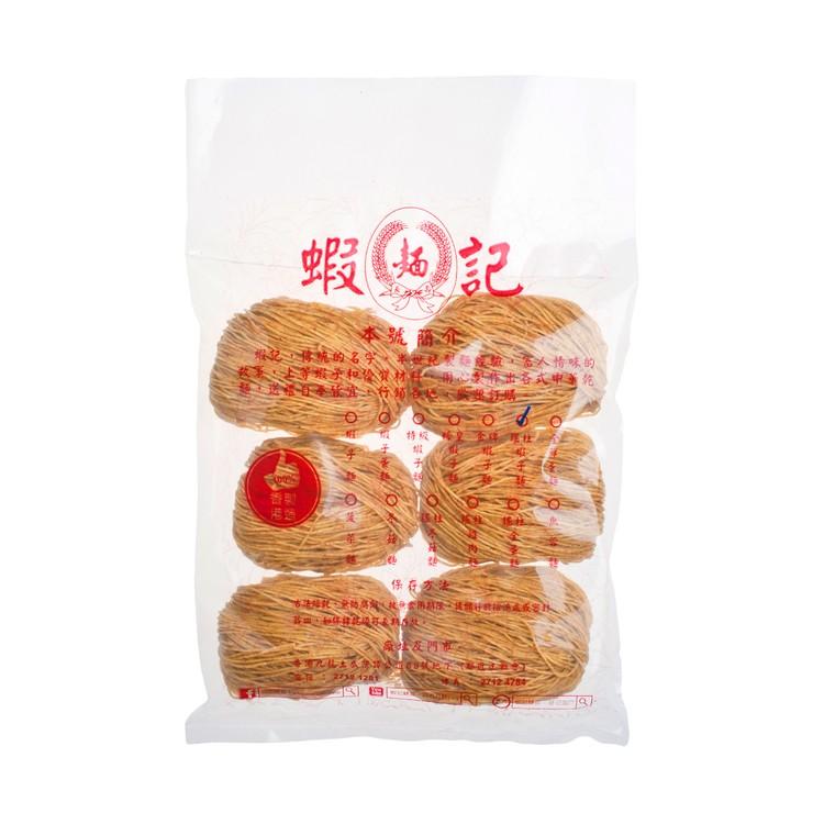 蝦記 - 瑤柱蝦子麵 - 6'S