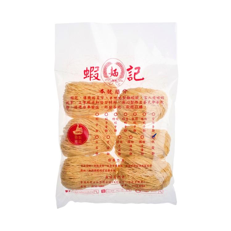 蝦記 - 魚蓉麵 - 6'S