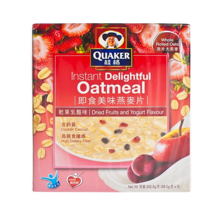 桂格 - 即食原片大燕麥-乾果乳酪味 - 58.5GX5