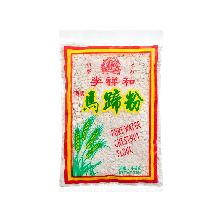LEE CHEUNG WOO - PURE WATER CHESTNUT FLOUR - 225G