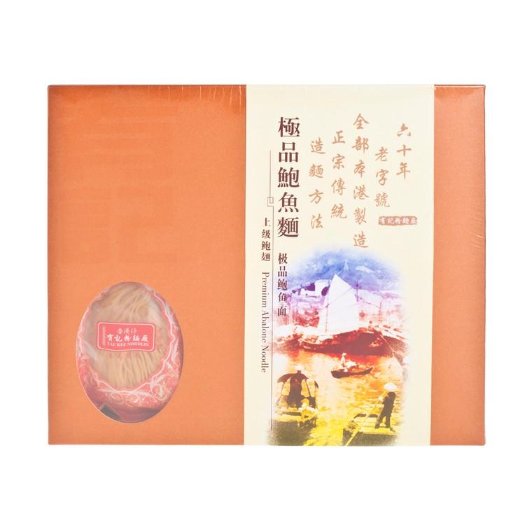 香港仔有記 - 金裝極品鮑魚麵-幼麵 - 50GX6