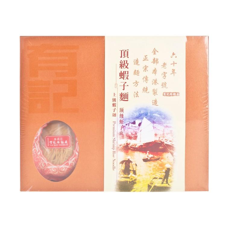 香港仔有記 - 金裝頂級蝦子麵-幼麵 - 50GX6