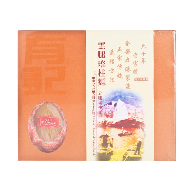 YAU KEE - CHINESE HAM & SCALLOP NOODLE - 50GX6