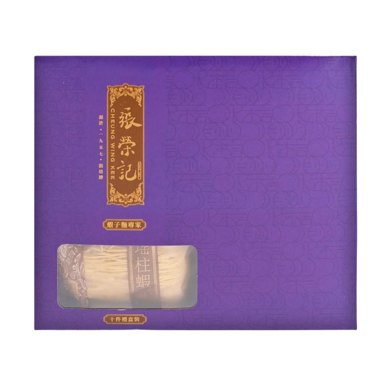 張榮記 - 瑤柱蝦子麵 (禮盒裝) - 60GX10