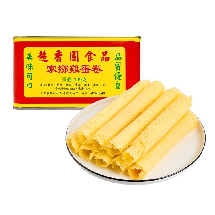 元朗超香園 - 家鄉雞蛋卷 - 399G