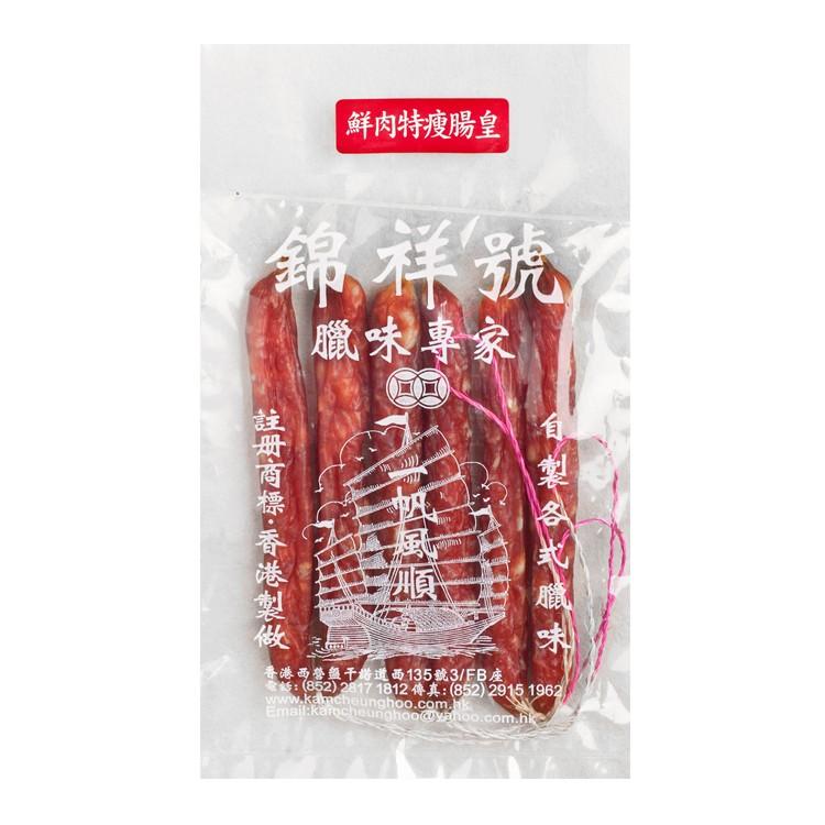 KAM CHEUNG HOO - EXTRA SLIM CHINESE SAUSAGE - 300G