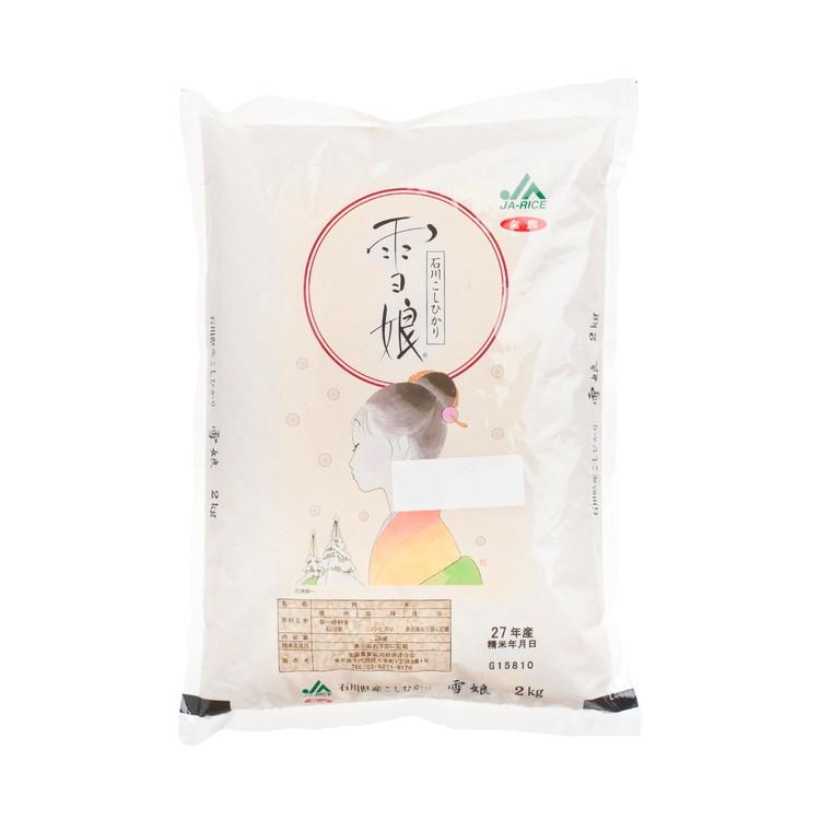 JA - YUKIMUSUME (ISHIKAWA) KOSHIHIKARI - 2KG