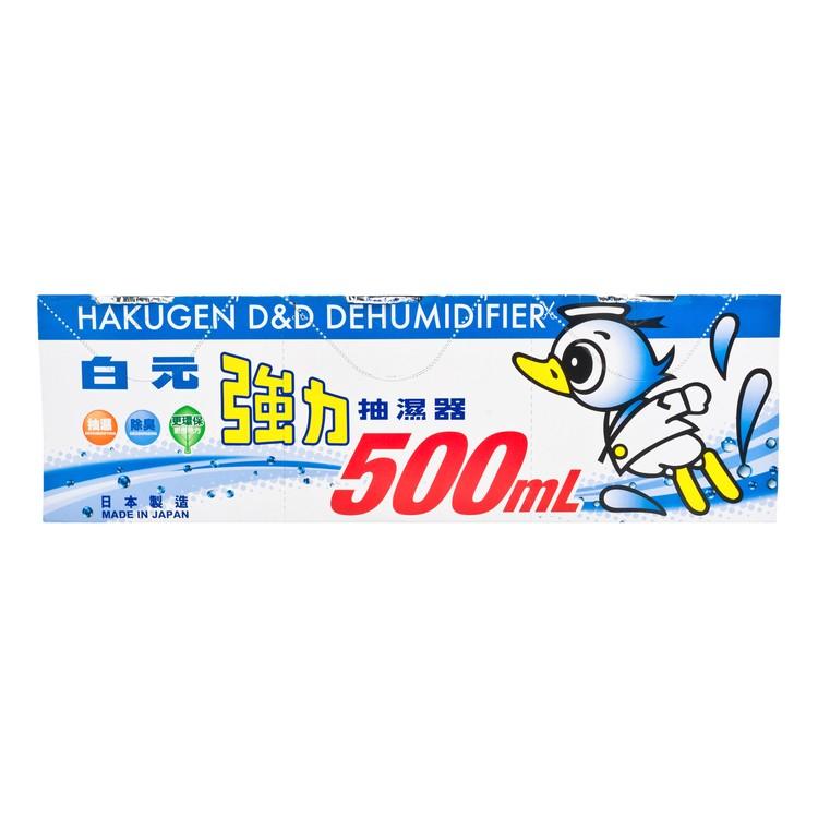 白元 - 強力抽濕器 - 500MLX3