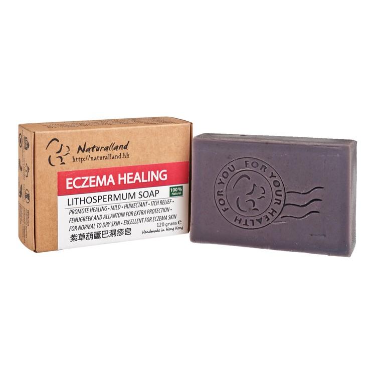 NATURALLAND - ECZEMA HEALING-LITHOSPERMUM HAND MADE SOAP - 110G