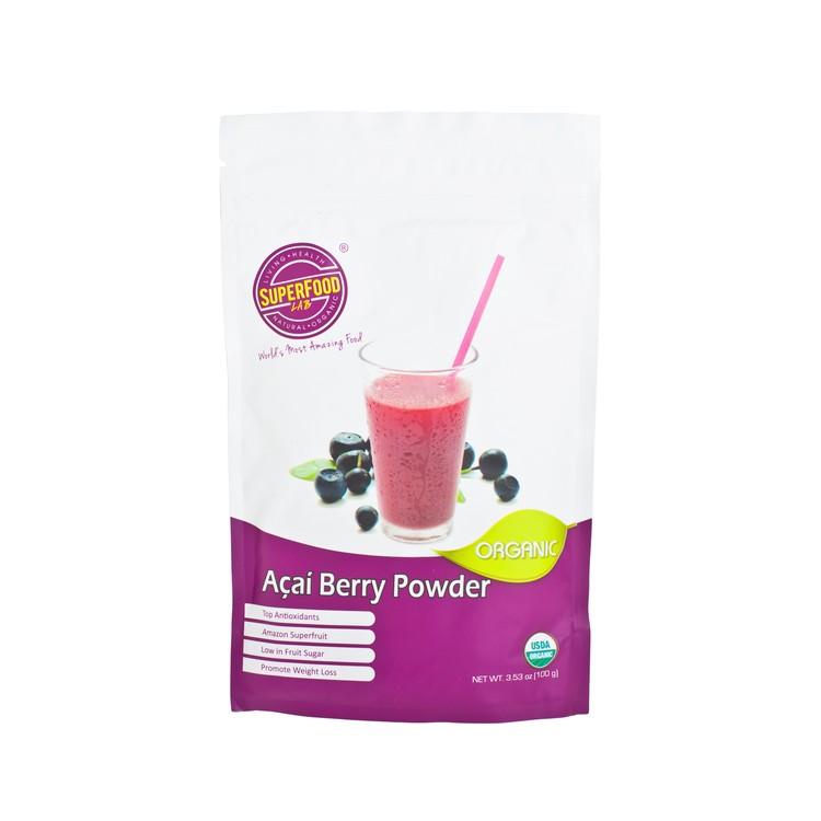 SUPERFOOD LAB - 有機抗氧化巴西莓粉 - 100G
