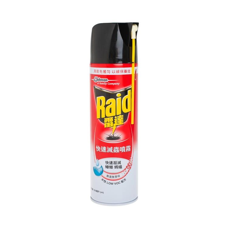 雷達 - 快速滅蟲噴霧-無臭無香味 - 500ML