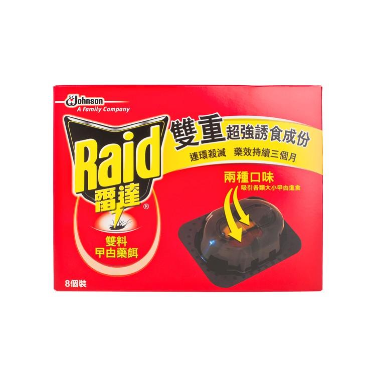 RAID - DOUBLE CONTROL ROACH BAITS - 6'S+2'S