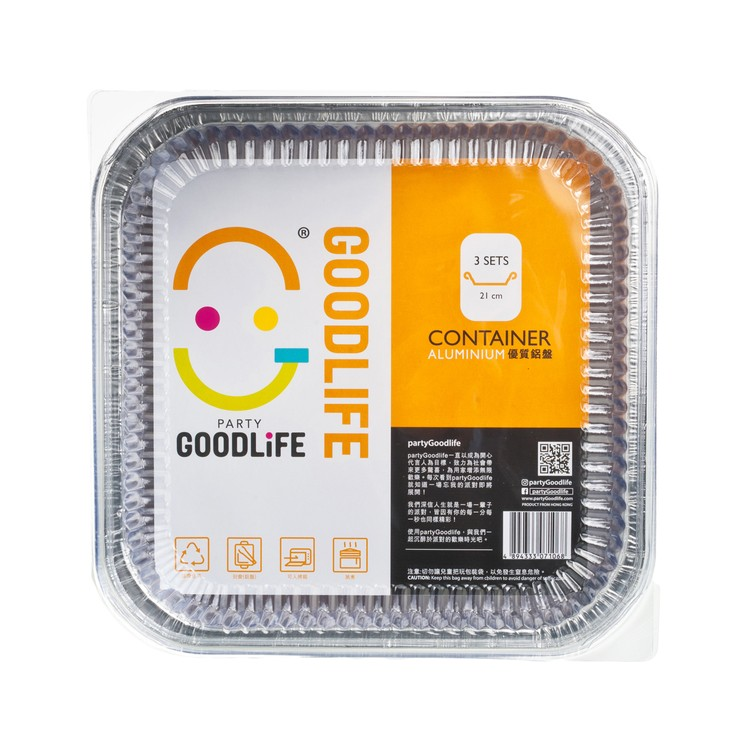 """GOODLIFE - 8"""" SQUARE FOIL CONTAINER WITH CLEAR PLASTIC LID - 3'S"""