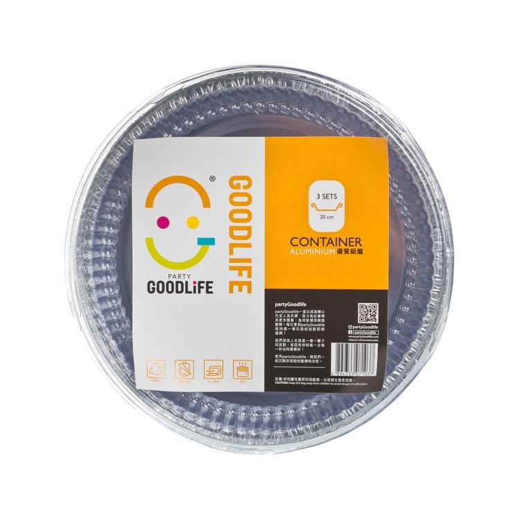 生活好 - 圓形錫紙盆連透明膠蓋 - 3'S