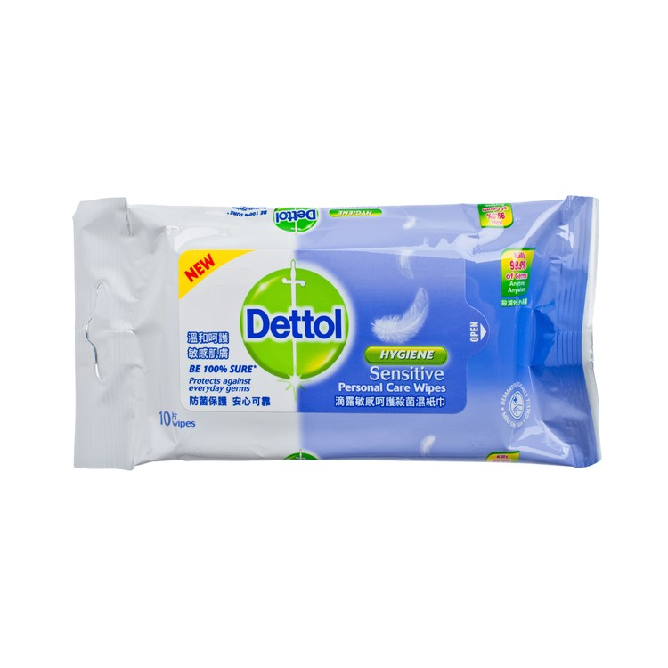 DETTOL - SENSITIVE ANTI BACTERIAL WET WIPES - 10'S