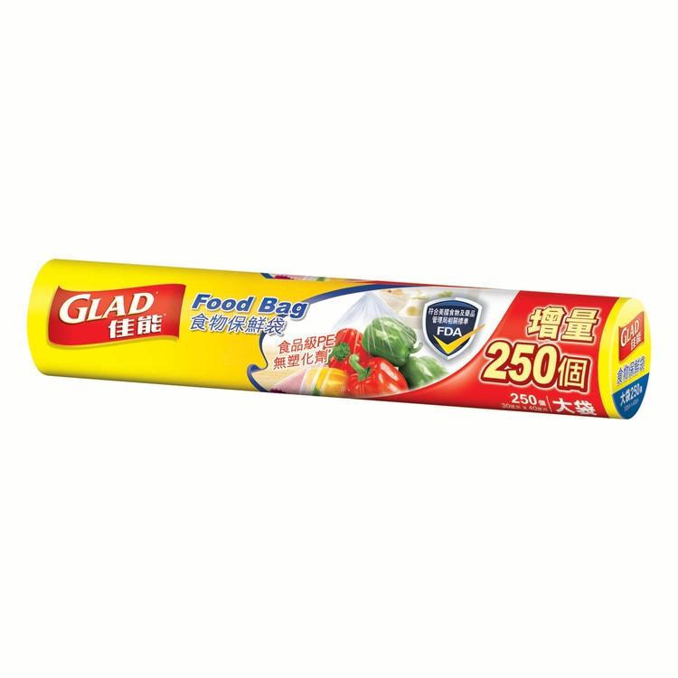 GLAD - FOOD BAG-LARGE - 250'S