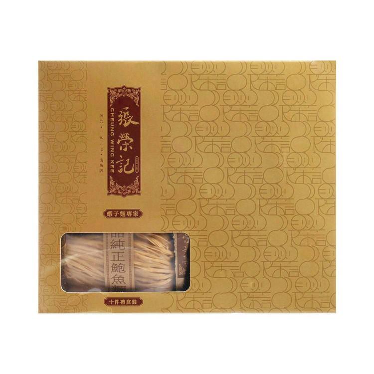 張榮記 - 吉品純鮑魚麵 (禮盒裝) - 60GX10