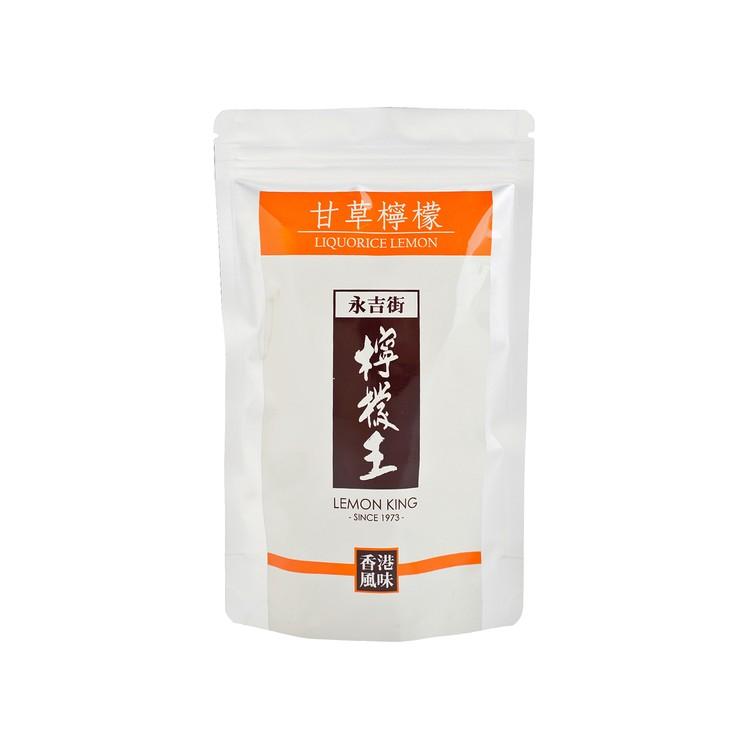 檸檬王 - 甘草檸檬 - 150G