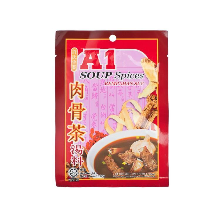 A1 - 肉骨茶香料湯包 - 35G