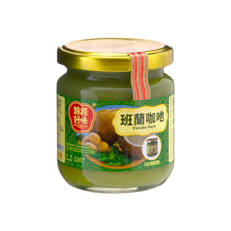 好味牌 - 班蘭咖央醬 - 220G