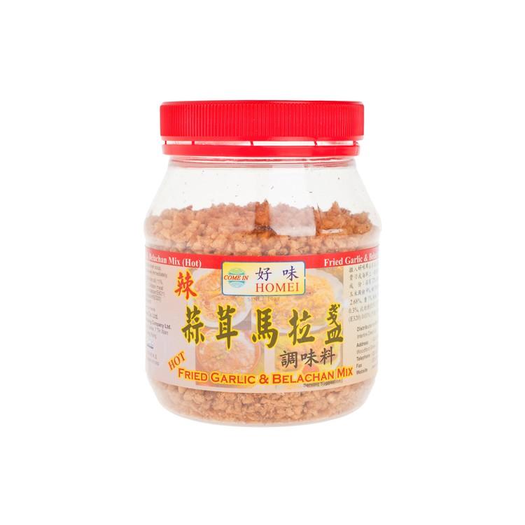 好味牌 - 蒜茸馬拉盞-辣味 - 150G