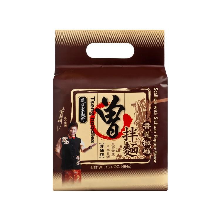 曾 - 拌麵-香蔥椒麻 - 116GX4