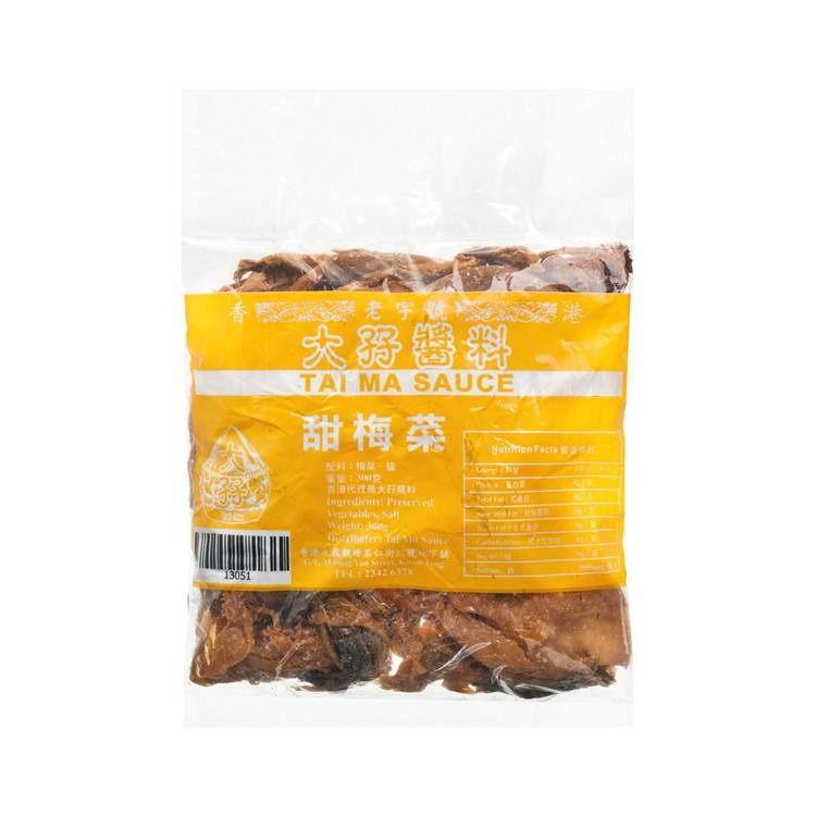 大孖醬園 - 梅菜 - 300G