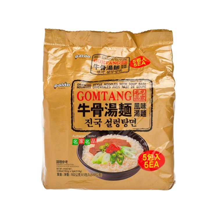八道 - 牛骨湯麵 - 102GX5
