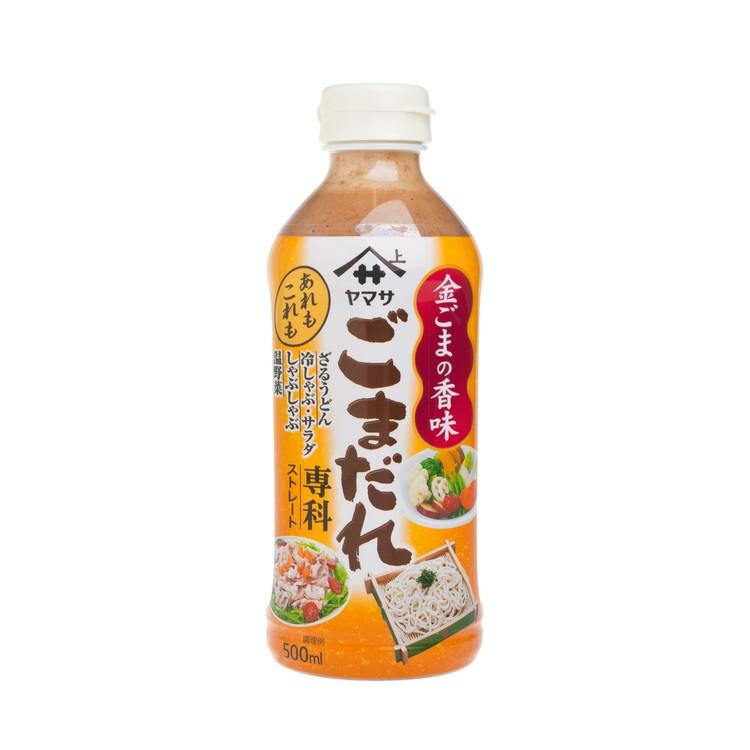 YAMASA - GOMADARE SENKA - 500ML