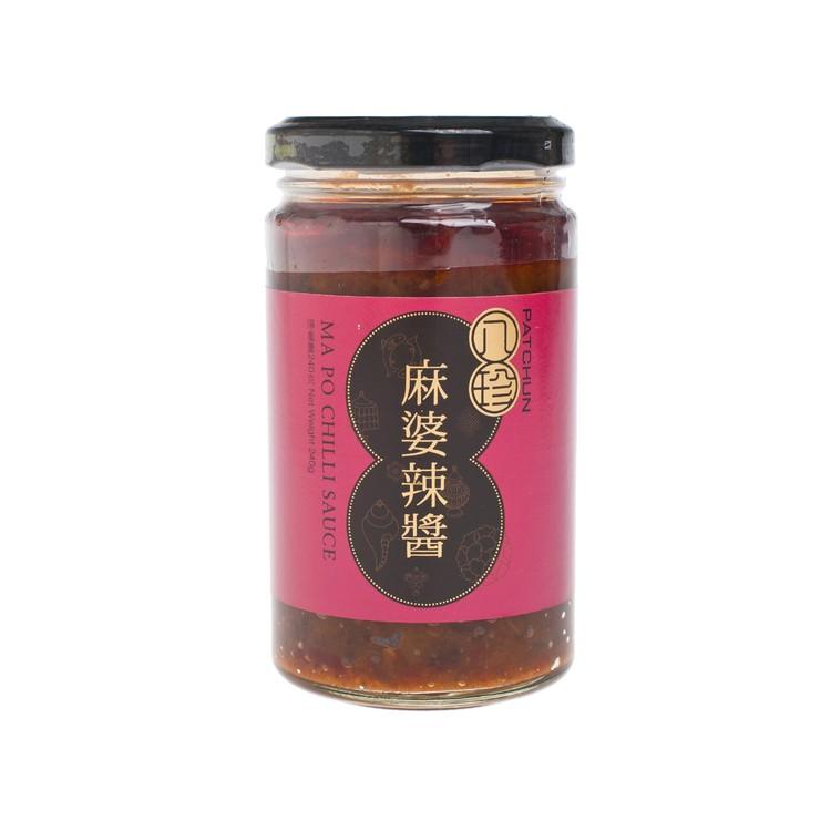 八珍 - 麻婆辣醬 - 240G