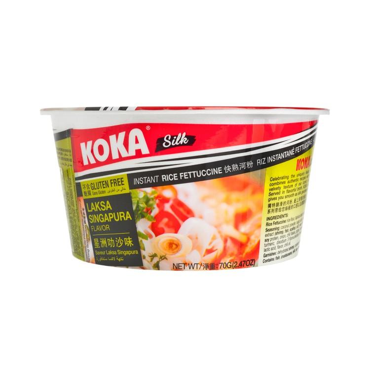 KOKA - BOWL RICE NOODLES-LAKSA SINGAPURA - 70G
