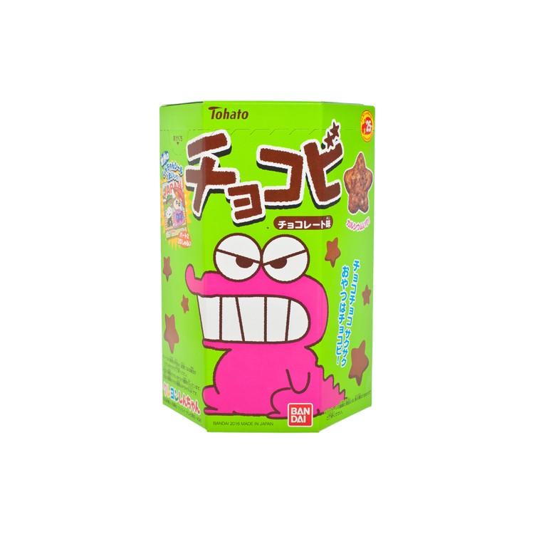 桃哈多 - 恐龍脆-朱古力味 - 25G