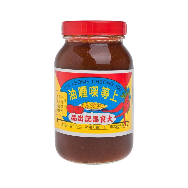 大良昌記 - 咖喱 - 12OZ