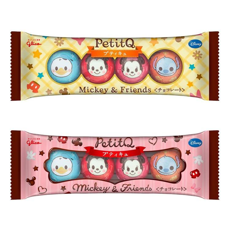 GLICO - PETITQ DISNEY CHOCOLATE BALL(RANDOM PACKING) - 4'S