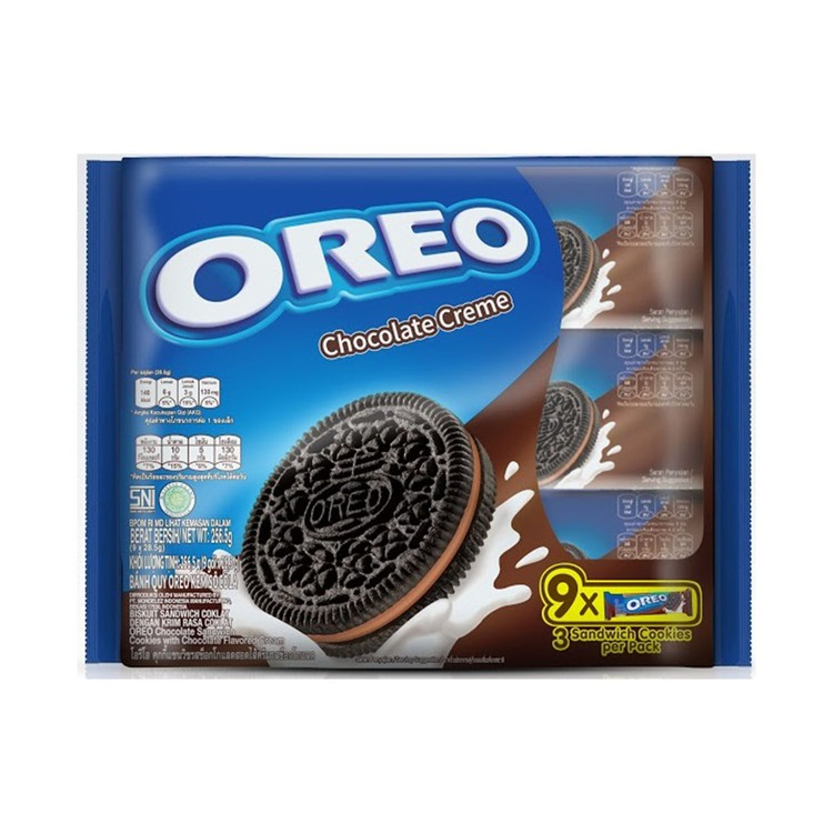 OREO - CHOCOLATE FLAVORED CHOCOLATE SANDWICH COOKIES - 256.5G