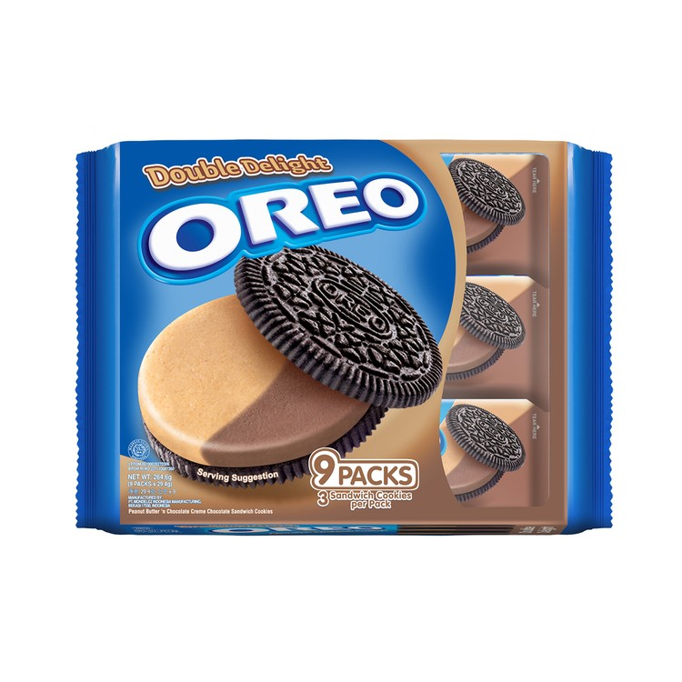 OREO - PEA BUTTER & CHOC FLAVORED CHOCOLATE SANDWICH COOKIES - 256.5G