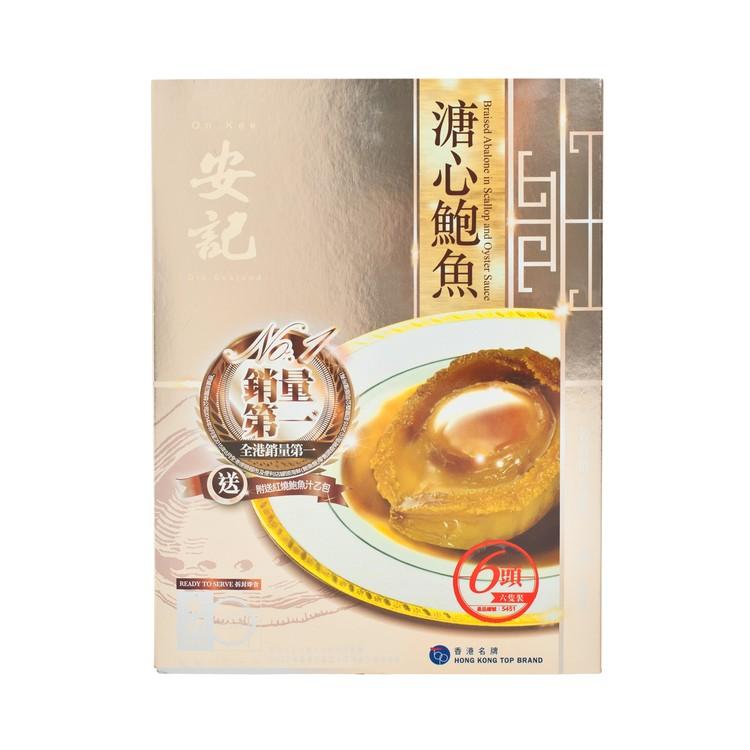 安記 - 即食溏心鮑魚禮盒(6頭) - 280G+150G