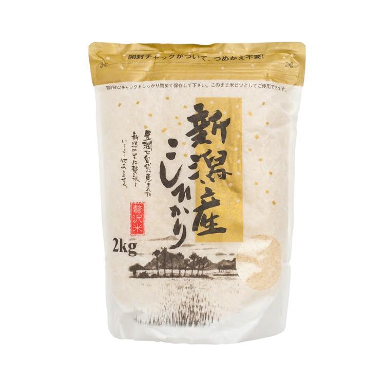 SAKAGUCHI - 新潟縣產越之光米 - 2KG