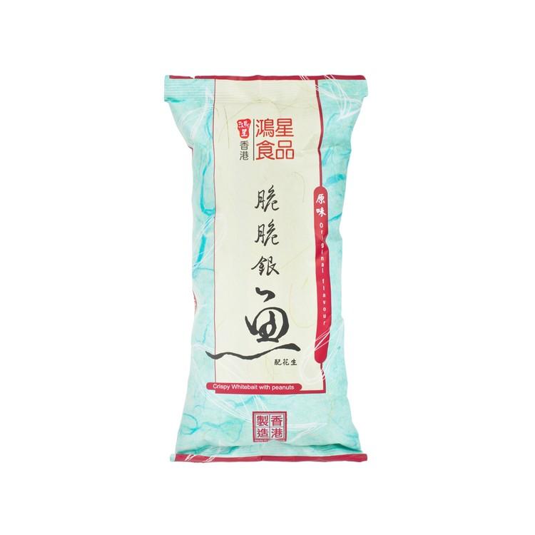 鴻星食品 - 脆脆銀魚花生-原味 - 50G