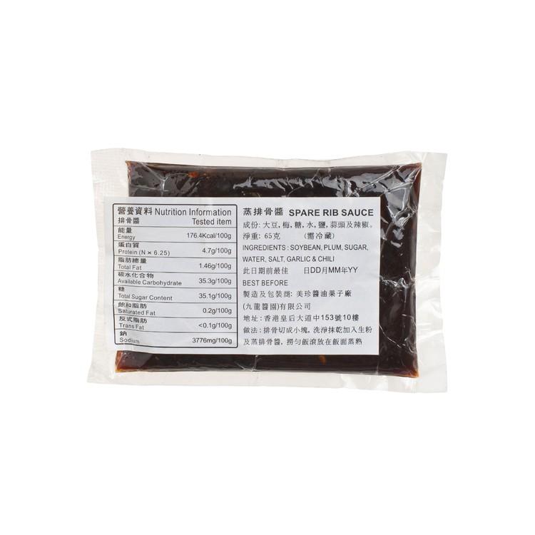 九龍醬園 - 蒸排骨醬 - 65G