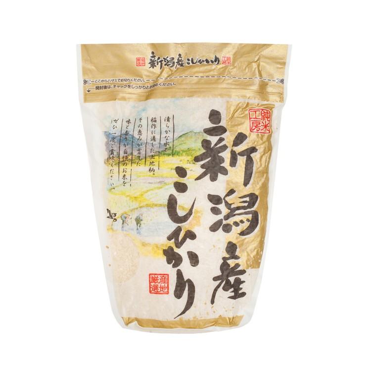 JUNMAI KOUBOU - NIIGATA KOSHIHIKARI RICE - 2KG